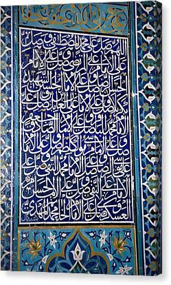 Calligraphic Mosaic, Iran Canvas Print