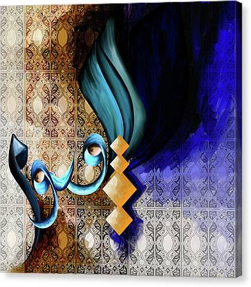 Canvas Print featuring the painting Calligraphy 101 2 by Mawra Tahreem
