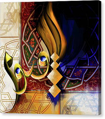 Canvas Print featuring the painting Calligraphy 101 3 by Mawra Tahreem