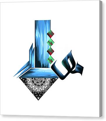 Canvas Print featuring the painting Calligraphy 105 1 by Mawra Tahreem