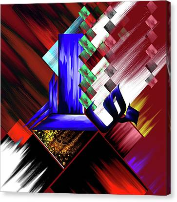 Canvas Print featuring the painting Calligraphy 105 3 by Mawra Tahreem