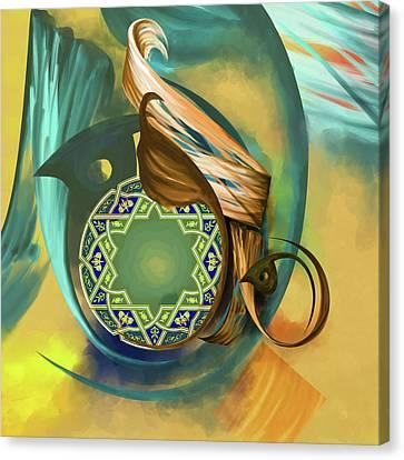 Calligraphy 31 7 1 Canvas Print by Mawra Tahreem