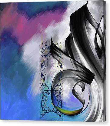 Calligraphy 32 2 Canvas Print by Mawra Tahreem
