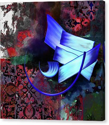 Calligraphy 33 4 Canvas Print by Mawra Tahreem