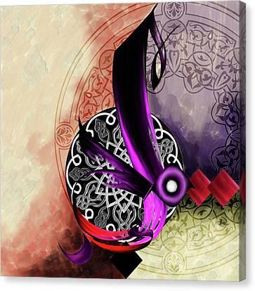 Calligraphy 95  Canvas Print