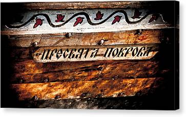 Carved Wooden Boat Name Canvas Print by Loriental Photography