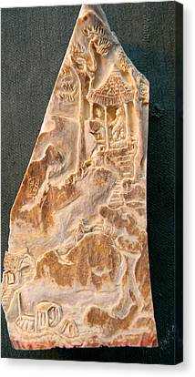 Canvas Print featuring the relief Carving A Landscape by Debbi Saccomanno Chan