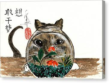 Cat And Fishbowl Canvas Print