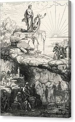Cave Allegory Of Plato Canvas Print
