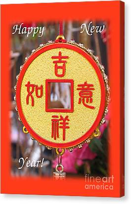 Celebrate The Chinese New Year Greeting Card Canvas Print by Yali Shi