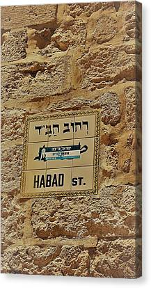 Chabad Street Canvas Print