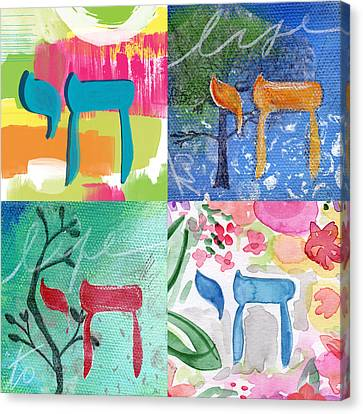 Hebrew Canvas Print - Chai Collage- Contemporary Jewish Art By Linda Woods by Linda Woods