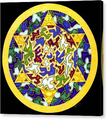 Changes   Mandala Series Canvas Print by Pam Ellis