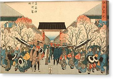 Cherry Blossom Time In Nakanocho Canvas Print by Hiroshige