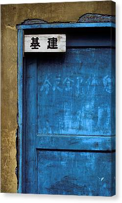 China Door Canvas Print by Steve Williams