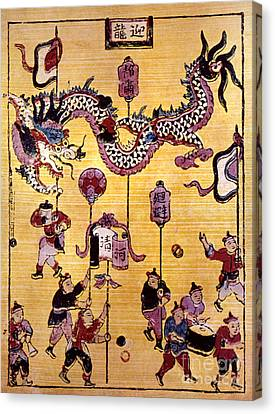 Aodng Canvas Print - China: New Year Card by Granger