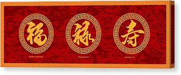 Chinese Calligraphy Good Fortune Prosperity And Longevity Red Ba Canvas Print by Jit Lim