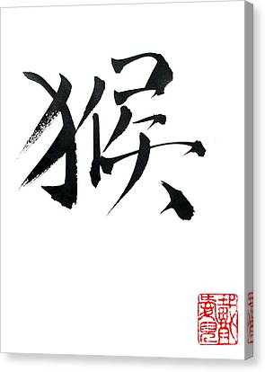 Year Of The Monkey Canvas Print - Chinese Calligraphy -monkey by Oiyee At Oystudio