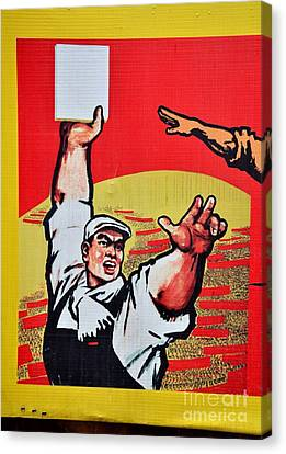 Chinese Peasant Canvas Print - Chinese Communist Party Workers Proletariat Propaganda Poster by Imran Ahmed