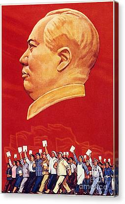 Chinese Communist Poster Canvas Print by Granger