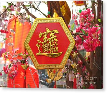 Chinese New Year Decorations Canvas Print