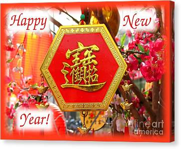 Chinese New Year's Card Canvas Print by Yali Shi