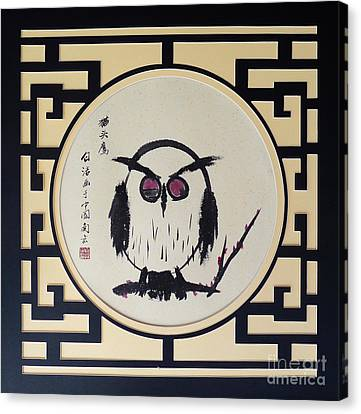 Chinese Owl Canvas Print