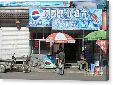 Chinese Storefront Canvas Print by Thomas Marchessault