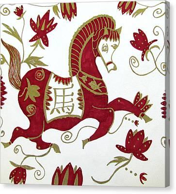 Chinese Zodiac Horse Canvas Print