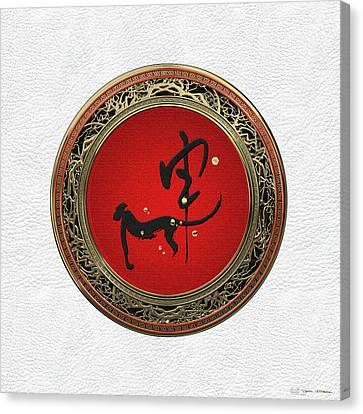 Year Of The Monkey Canvas Print - Chinese Zodiac - Year Of The Monkey On White Leather by Serge Averbukh