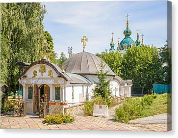 Church Of St. Nicholas Of Myra, In Kiev Canvas Print by Alain De Maximy