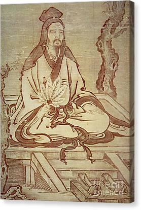 Confucius, Chinese Thinker And Social Philosopher  Canvas Print by Kano Tanyu