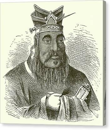 Confucius Canvas Print by English School
