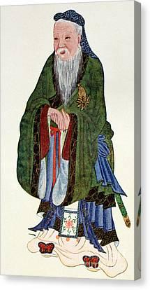 Confucius  Teacher And Philosopher Canvas Print