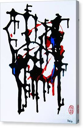Dancing Rhythm Canvas Print by Roberto Prusso