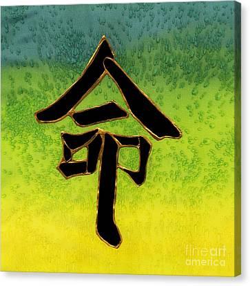 Destiny Kanji Canvas Print by Victoria Page