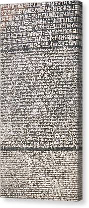 Detail Of The Rosetta Stone Canvas Print by Egyptian School