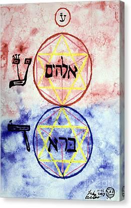 Elohim Bara Canvas Print by Luke Galutia