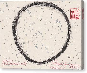 Enso Circle Canvas Print