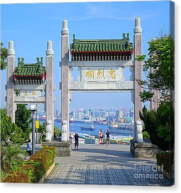 Canvas Print featuring the photograph Entrance To The Kaohsiung Martyr Shrine by Yali Shi