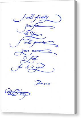 excerpt Psalm 54 Canvas Print