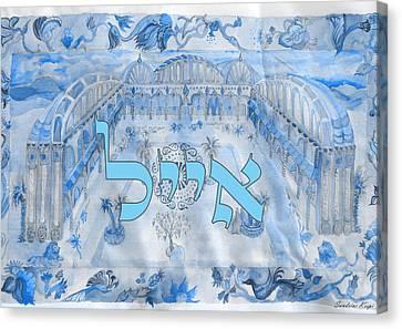 Eyal Canvas Print by Sandrine Kespi