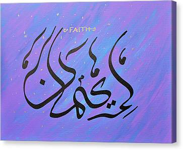Faith Vibrant Canvas Print by Faraz Khan