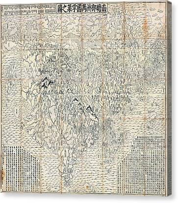 First Japanese Buddhist World Map Showing Europe, America And Africa - Print From 1710 Canvas Print by Marianna Mills