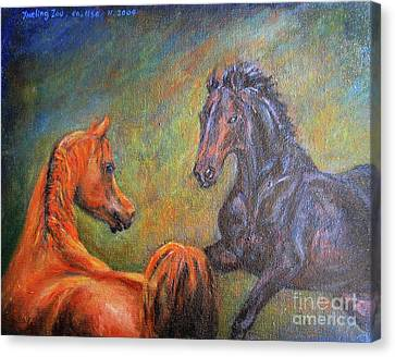 First Sight Canvas Print by Xueling Zou