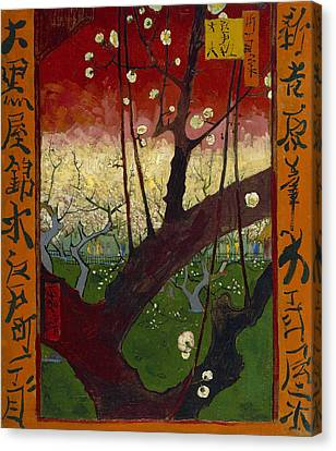 Flowering Plum Tree, After Hiroshige Canvas Print by Vincent van Gogh