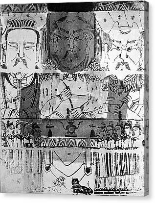 Founders Of Chinese Medicine, 5000�4500 Canvas Print