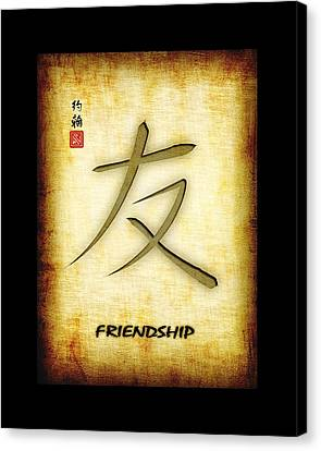 Friendship  Canvas Print by John Wills