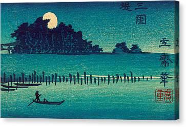 Fukeiga Canvas Print by Hiroshige
