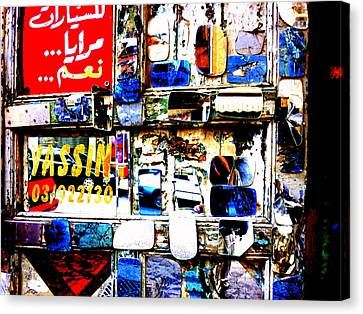 Funky Yassin Glass Shopfront In Beirut Canvas Print